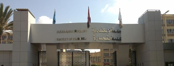 موقع كلية التجارة - جامعةالإسكندرية